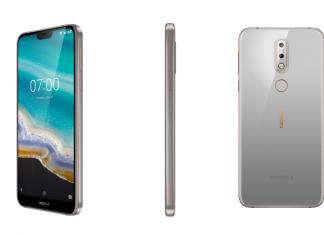 Nokia 7.1 Mexico
