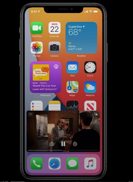 gravar - Apple presenta iOS14 e innovaciones en sistemas operativos de móviles