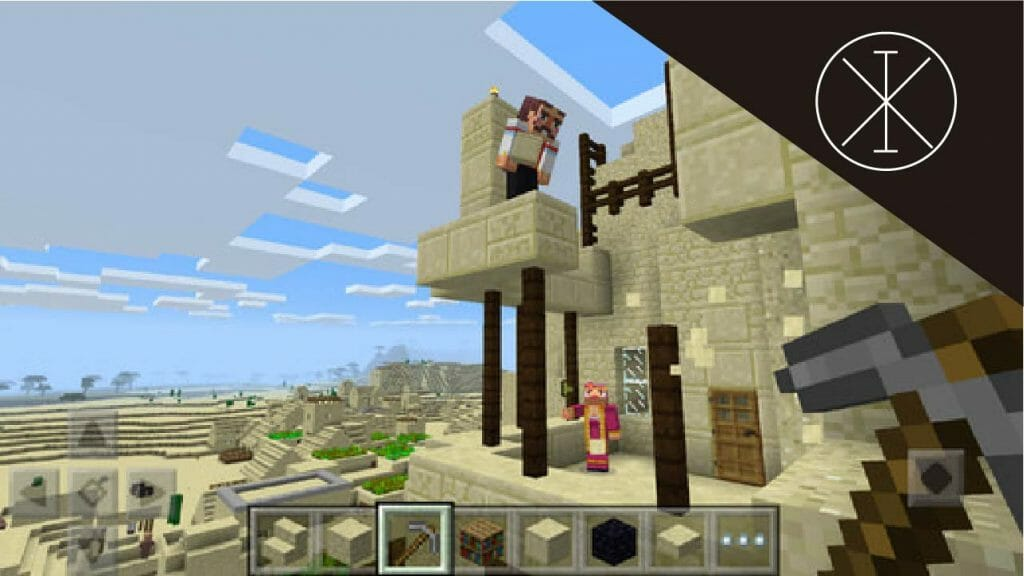mine2 1024x576 - Minecraft 1.16.40 apk: cómo instalarlo