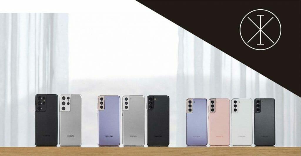 Galaxy S21 3 1024x533 - Samsung Galaxy S21 y Galaxy S21+: precio y características
